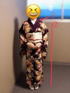 my_first_kimono
