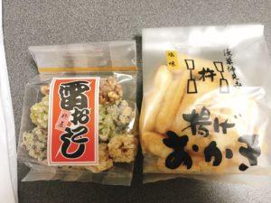 kinuya-okaki2