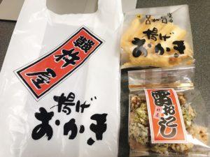 kinuya-okaki1