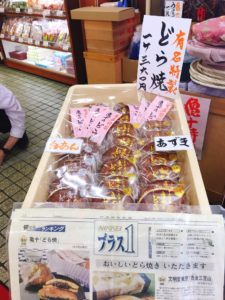 asakusa_kameju_2